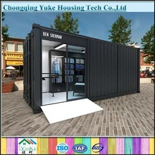 modern house design ,cheap container store