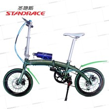 New Arrival 16inch Aluminum Folding Cycling Bike