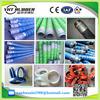 high quality steel wire concrete cement/concrete pump rubber hose for mixer truck