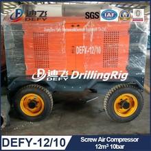 12/10 Diesel Portable Screw Air Compressor DEFY-12/10