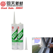 HT9335 silicone sealant self adhesive paper for furniture glass adhesive