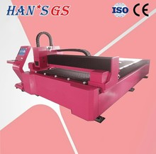 About 500W/650W/750W/850W CNC YAG metal Laser Cutter for Metal