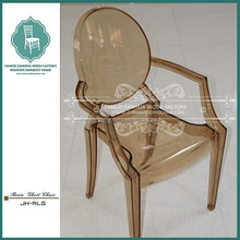 PC plastic dining transparent ghost chair wholesale louis chair