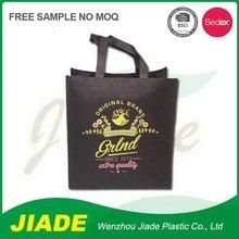 Hot sale fashion non woven bag/red pp non woven bag laminated/charming non woven bag