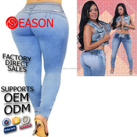 Colombian Style Push up Ladies Stretch Denim Butt Lift Skinny Jeans(jeans C04)