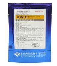 100g: 50g Kitasamycin Tartrate Soluble Powder Chronic respiratory diseases, Infectious rhinitis for animal medicine