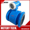 Electro magnetic waste water treatment flowmeter
