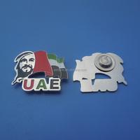 Pins Magnetic Backside Shaikh photo/national day logo