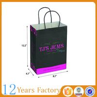 printing kraft paper shopping bag handle