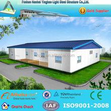 Australian standard steel kit homes modular homes