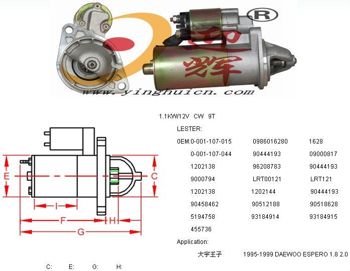 auto starter motor 0 001 107 015 0986016280 for daewoo prince 1995 chevrolet cavalier engine diagram daewoo espero engine diagram #17
