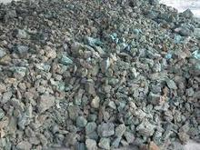 copper ore, coper ore 17% 20% good quality, high purities copper ore
