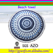 made in china bath towel use on beach making machine with reactive print picture