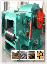 China Manufacturer wood chipper machine price with CE&ISO