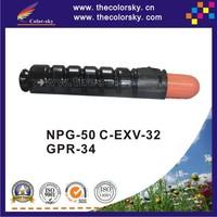 (CS-CNPG50) print top premium toner cartridge for Canon Imagerunner IR 2535 2535i 2545 2545i IR2535 IR2535i IR2545 IR2545i 19.4K