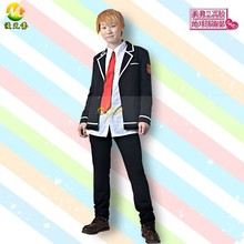 Handsome high school Earth Defense Ministry LOVE! Hakone group uniforms free shipping cost