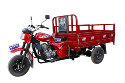 chinese motorcycles with three wheel/ cargo 3 wheel motorcycle