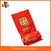 guangzhou zhongbao custom resealable plastic tea packaging nylon bag