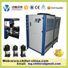 Top Quality Best Price Small Circulating Water Chiller Unit