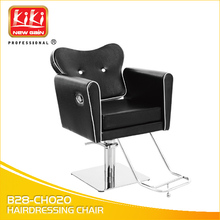 Salon Equipment.Salon Furniture.200KGS.Super Quality.Hairdressing Chair.B28-CH020
