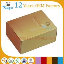 Small rectangle folding cosmetic paper box design