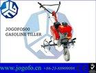 Motocultivador Motocultor Gasolina 6.5 HP JOGOFO 500L