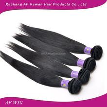 Brazilian Straight Hair Weave Bundles Straight Hair Extension Relaxed Straight Hair