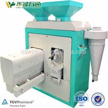 YTZSF28-30 maize milling plant,grain mill