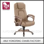 Best conveniência cadeira do escritório de couro bege