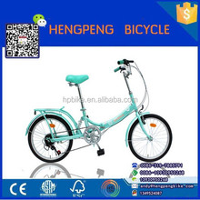fold/folding/foldable bike, mini chopper folding bike