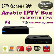 2015 OEM android IPTV box P3 quad core 4k android tv box with 500+ arabic iptv Bein sports sky sports