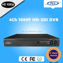 Professional Security manufacture H.264 SDI 1080P HD 4Ch DVR