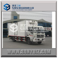 DONGFENG refrigerated tank truck mini 10 tons refrigerated insulated van box truck refrigerated freezer trailer sale