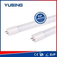 LED factory 1200mm LED fixture t8 18w LED tube light DGS