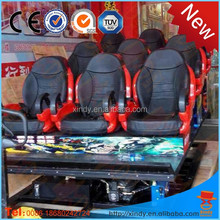 animation sega indoor cion operated cheap japan arcade the best driving game machine 5d 9d theater