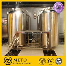 500 liter pilot beer brewing system