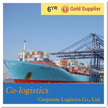 ocean transportation forwarder logistics services to Karachi from Xiamen-- Crysty skype:colsales15