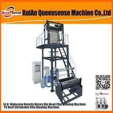 QSB model high quailty two rewinder palstic film blowIng machine from queensense