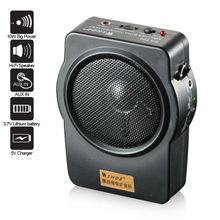 car audio amplifier 1000w guangzhou 15 inch subwoofer power amplifier speakerusb power 50w amplifier speaker
