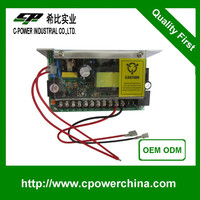 12V 5A ups uninterrupted power supply for Access Control Power Supply