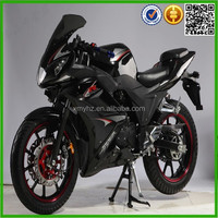 250cc automatic motorcycle (250-C)