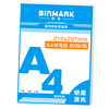 SINMARK 29.7cm*21.0cm matte writing paper label sticker paper a4