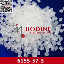 Best Price And Hot Sell Flavoring Agent Saccharin Sodium Dihydrate !!! CAS 6155-57-3