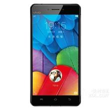 VIVO X5 Pro 5.2 inch IPS Screen Android OS 5.0 Smart Phone, CPU: MT6752 Octa Core 1.7GHz, RAM: 2GB, ROM: 32GB, Dual SIM, FDD-LTE