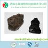 Pure Mountain from Tibetan herb shilajit powder for sexual enhancement pills