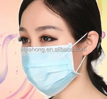 2015 3 ply non woven disposable children's face mask