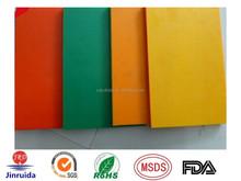 high density polyethylene plastic sheet (HDPE)