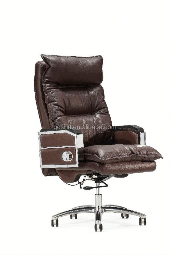 Wholesale alibaba new style rocking office chairs alibaba for New style chair