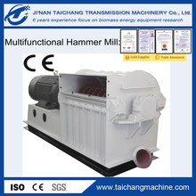 professional multifunctional pine wood chips crusher price