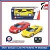 hobby tech rc car rc car truck mini high speed rc car